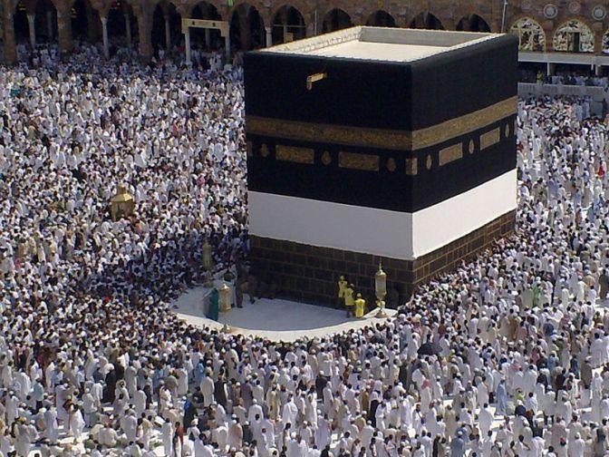 Dödsantal och antal skadade har uppgraderats idag efter tragedin i Mecka igår