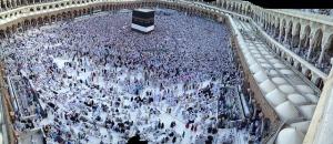 Bild från Masjid-ul Haram i Mecka. Bilden är från ett tidigare tillfälle.
