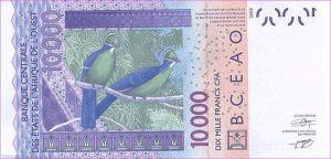 Västafrikansk CFA-franc - Bild: Zenman